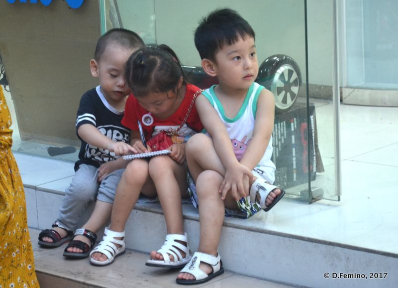 Children (Guangzhou, China, 2017)