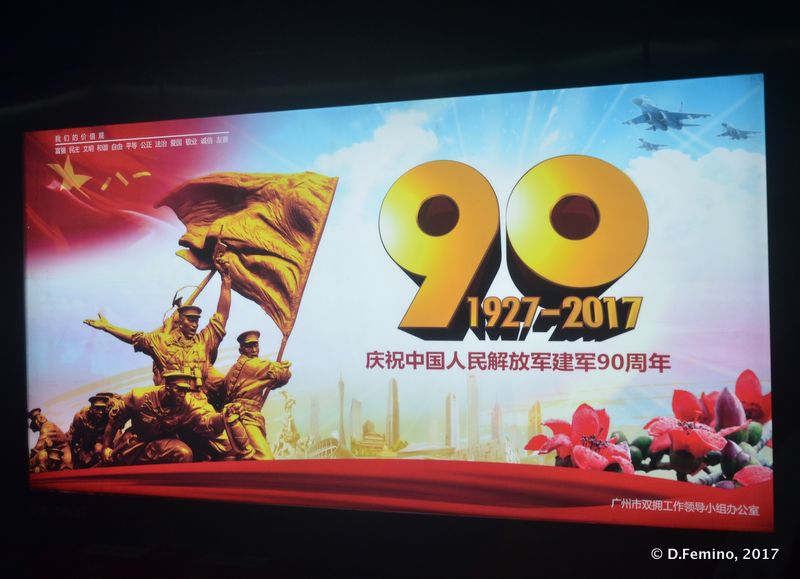 Celebrating 90 years of communism (Guangzhou, China, 2017)