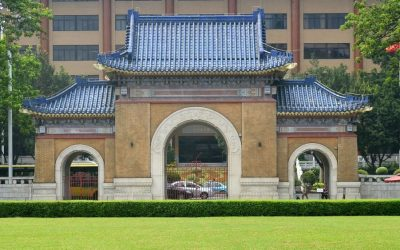 Gate of Sun Yat-Sen memorial in Guangzhou