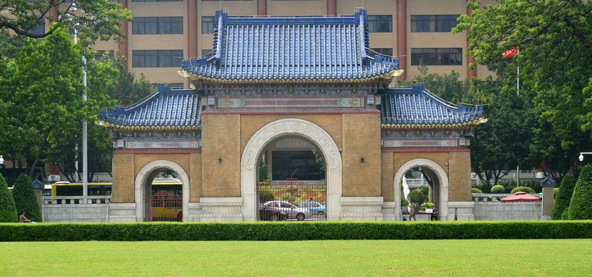 Gate of Sun Yat-Sen memorial in Guangzhou