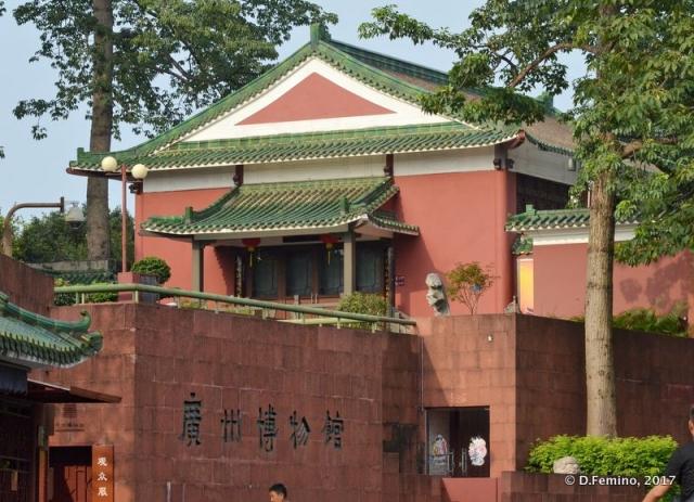 Gate in Yuexiu Park (Guangzhou, China, 2017)