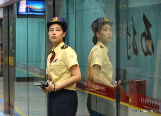 Guard reflection (Guangzhou, China, 2017)