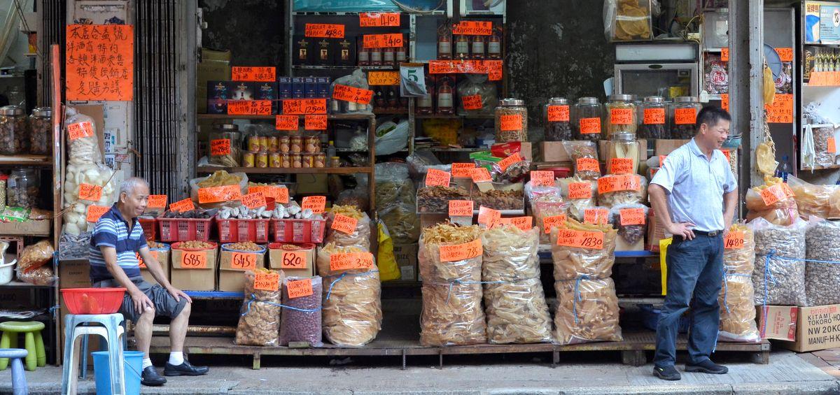 Chinese medicine shop in Ko Shing Street in Hong Kong Island