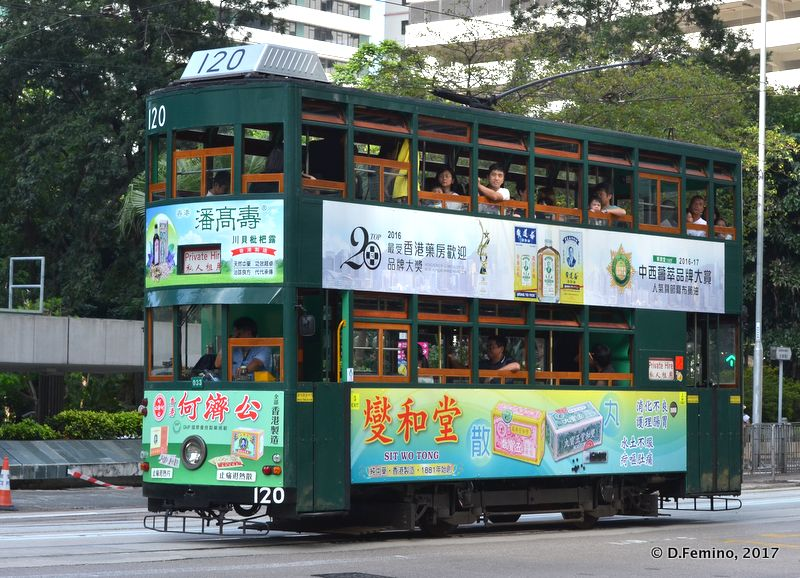 Double decker bus (Hong Kong, 2017)
