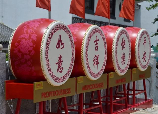 Ritual Drums (Ngong Ping, Hong Kong, 2017)