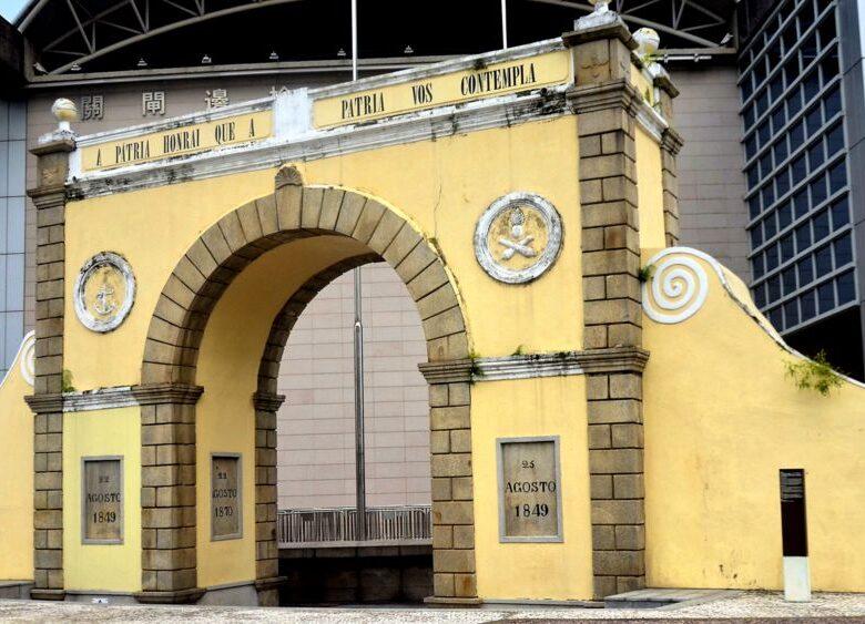 Porta do cerco in Macau