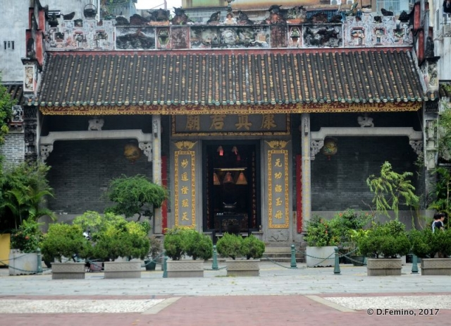 Hong Kung Buddhist Temple (Macau, 2017)