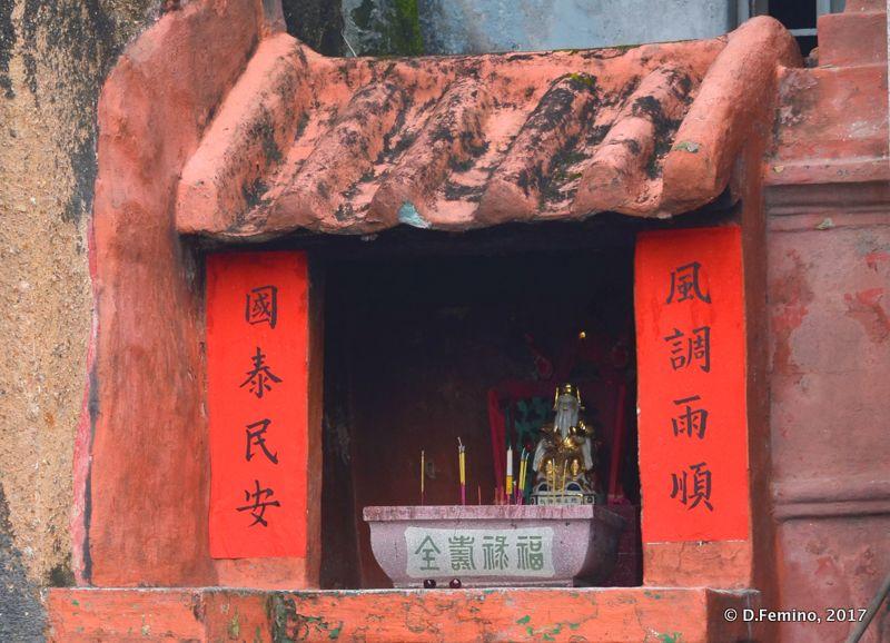 Na Tcha temple (Macau, 2017)