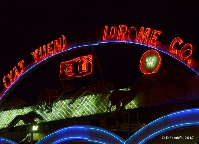 Entrance to Greyhound Racecourse (Macau, 2017)