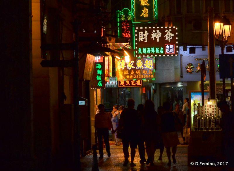 Only China on shop teaches (Macau, 2017)