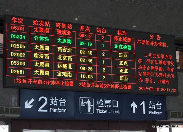 Timetable board (Pingyao station, China, 2017)
