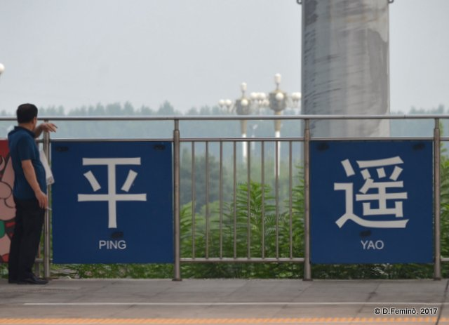 If in doubt, this is Pingyao station (China, 2017)