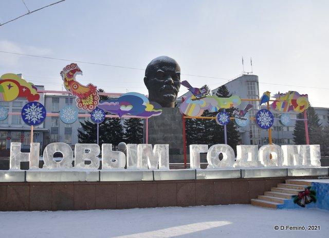 Festive Lenin's head (Ulan-Ude, Russia, 2021)