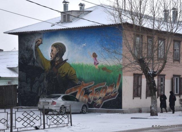 Victory celebration painting (Ulan-Ude, Russia, 2021)