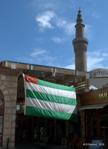 Minaret and flag (Bursa, Turkey, 2010)
