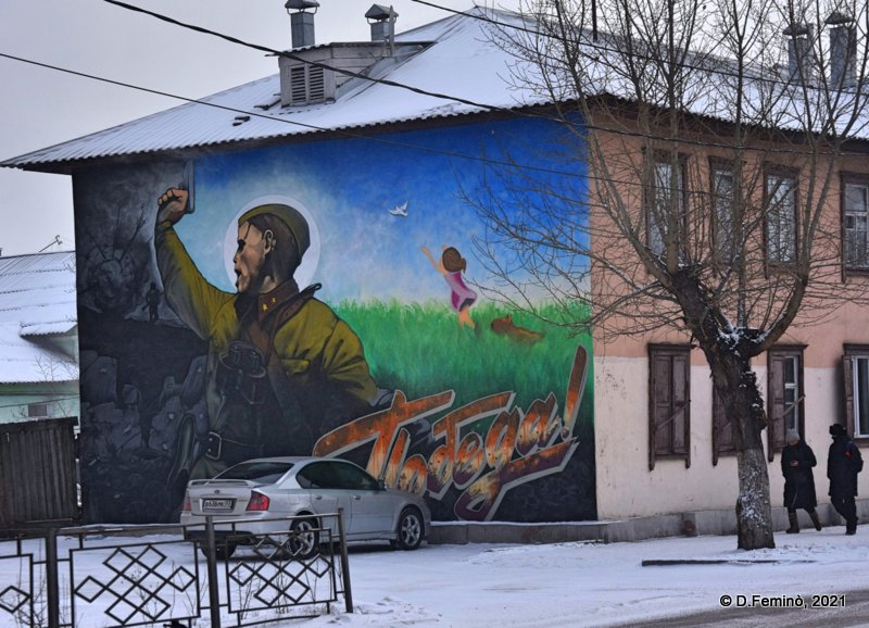 Victory! (Победа!) (Ulan-Ude, Russia, 2021)
