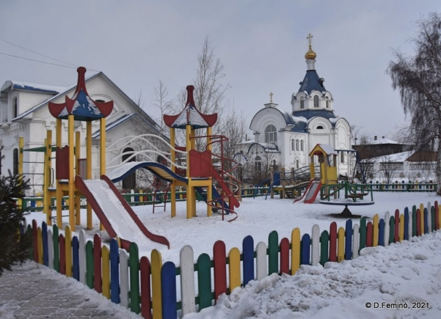 Playground by the Cathedral (Ulan-Ude, Russia, 2021)